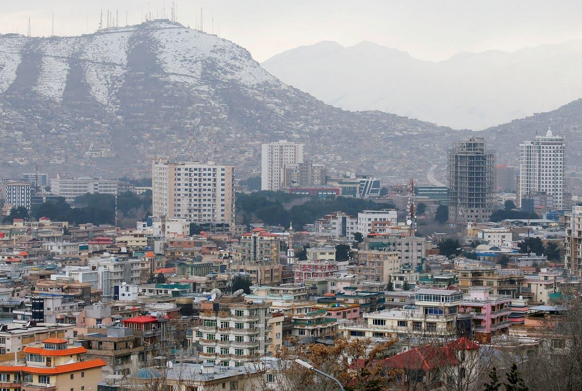 العاصمة كابل