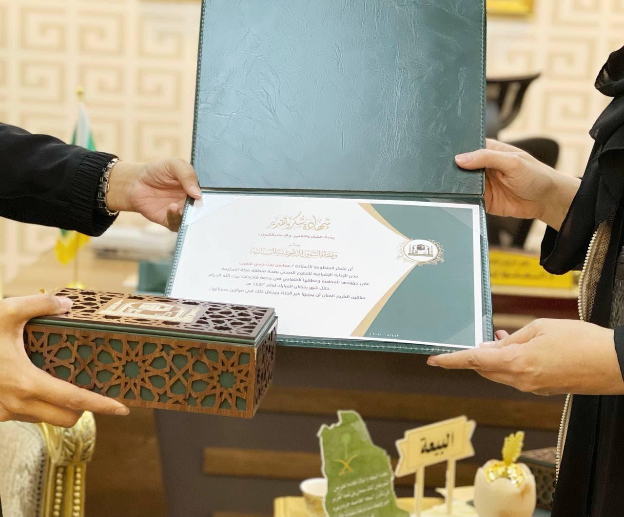 سعودی رضاکار خواتین