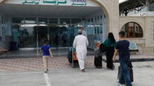 US focuses on securing Kabul airport