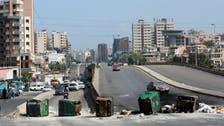 Iran's nuclear issue and Lebanon's economic crisis