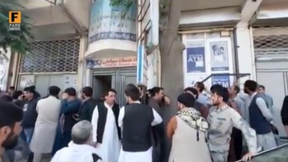 من أمام البنوك في كابل