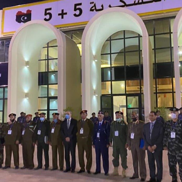 خطوة هامة.. اللجنة العسكرية تتفق على خطة لإخراج مرتزقة ليبيا