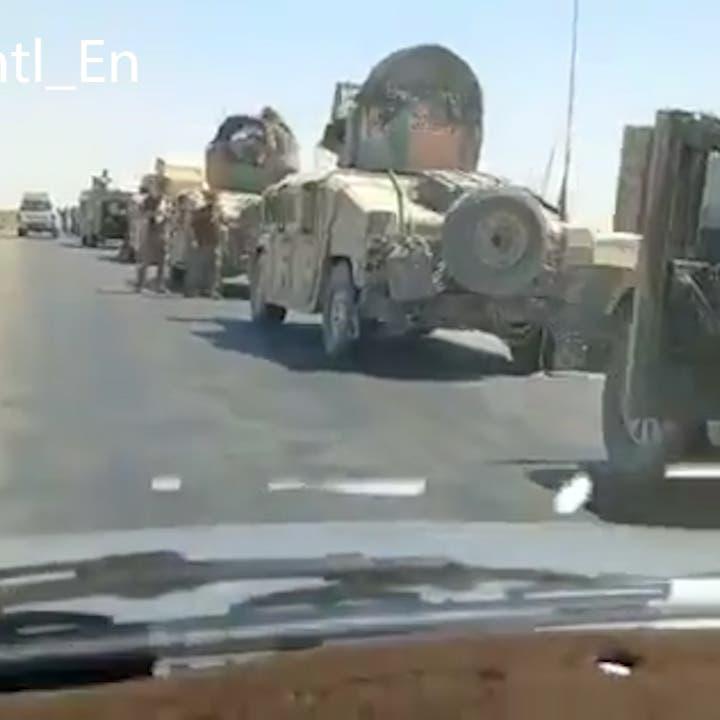 Video: Afghan military flee near Iran border prior to Taliban push