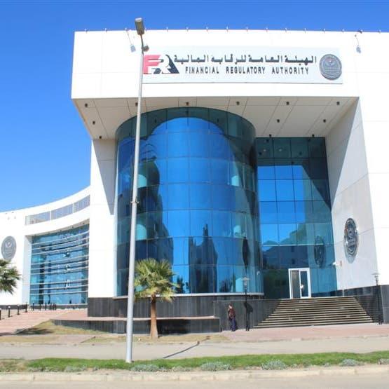 إقرار أول ترخيص بمزاولة نشاط التأجير التمويلي متناهي الصغر في مصر