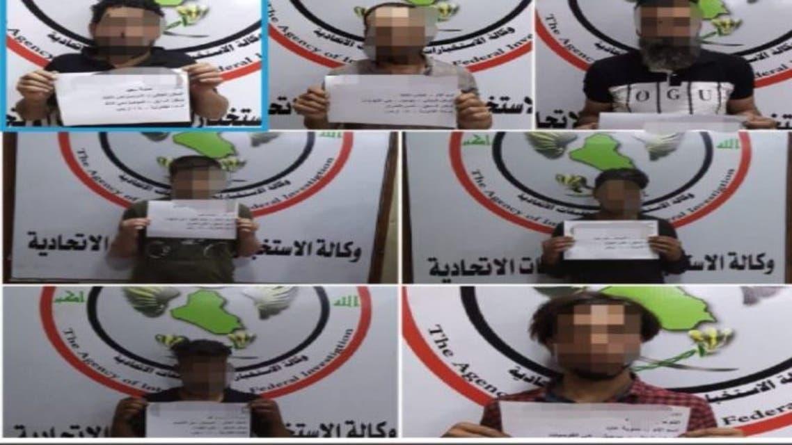 صور الإرهابيين السبعة (واع)