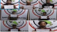 بعملية نوعية.. العراق يعلن القبض على 7 إرهابيين من داعش