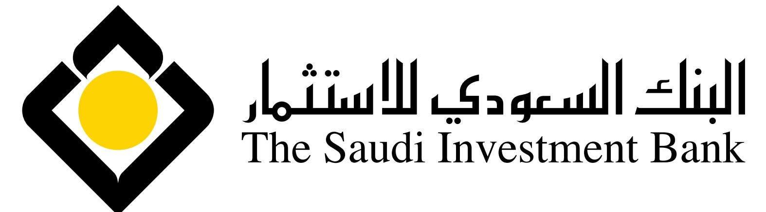 شعار البنك السعودي للاستثمار