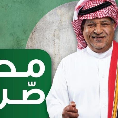 السعودية توفر لقاح كورونا لمن فوق الـ70 في  منزله