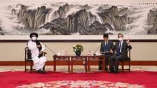 چین کا افغانستان کے ساتھ دوستی اور مشترکہ تعاون بڑھانے کے عزم کا اظہار