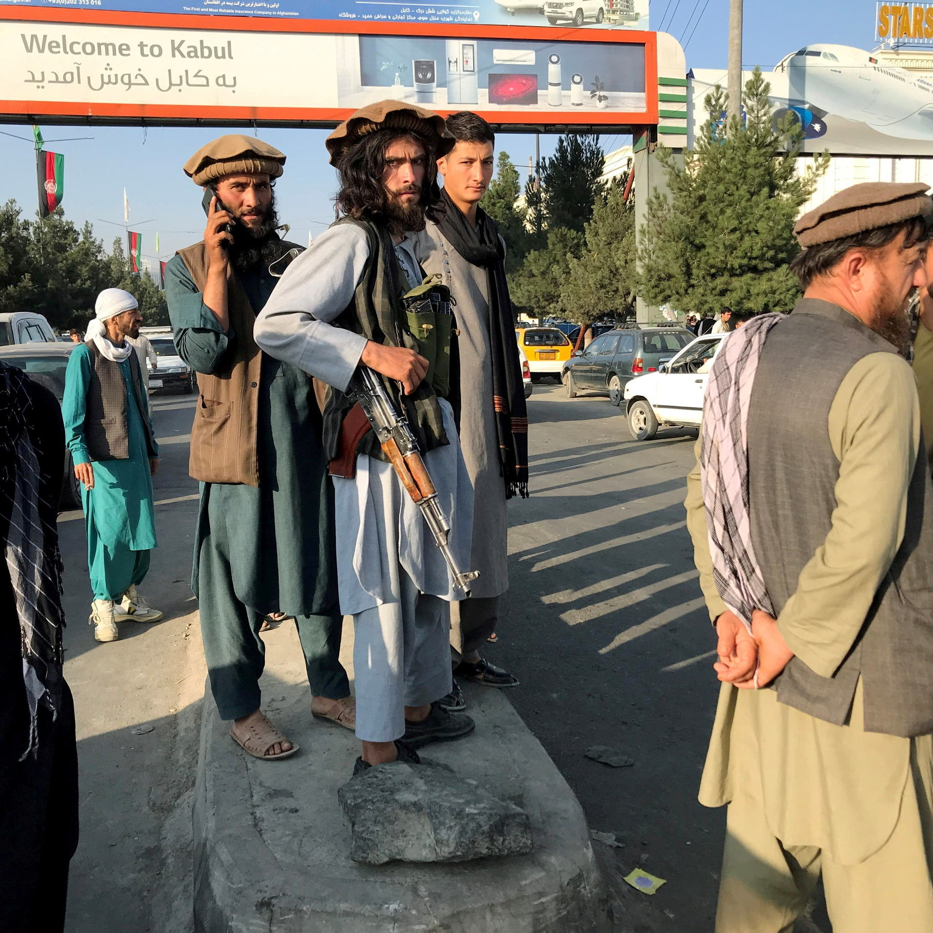Taliban and the mysterious questions