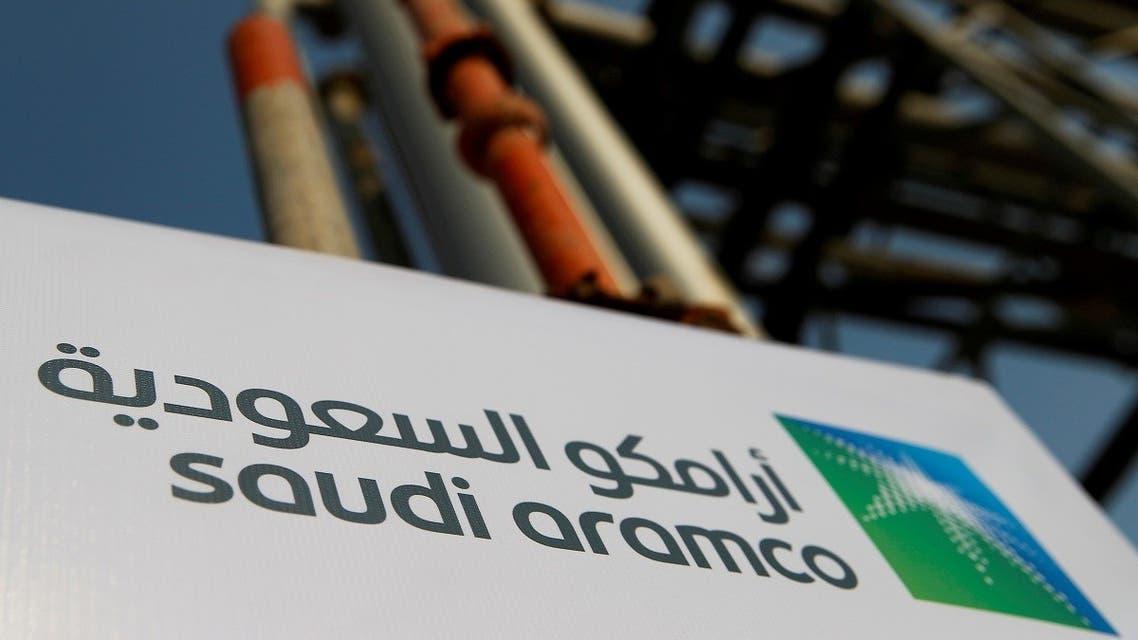 Saudi Aramco logo is pictured at the oil facility in Abqaiq, Saudi Arabia. (Reuters)