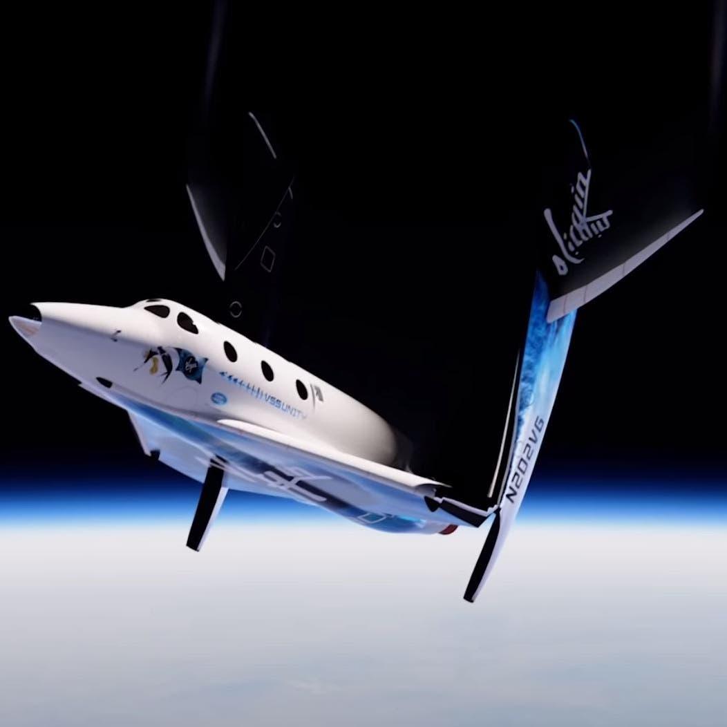فيديو مذهل لرحلة الفضاء سعرها 450 ألف دولار!