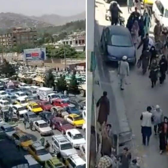"""شاهد الهروب الجماعي بالطائرات رعباً """"من وحشية"""" طالبان"""