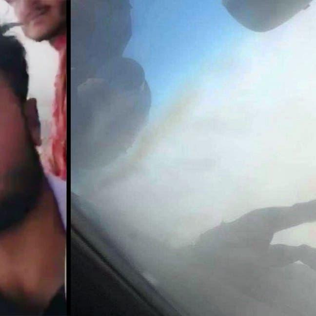 سيلفي يسبق الكارثة.. اللحظات الأخيرة لأفغان سقطوا من على الطائرة