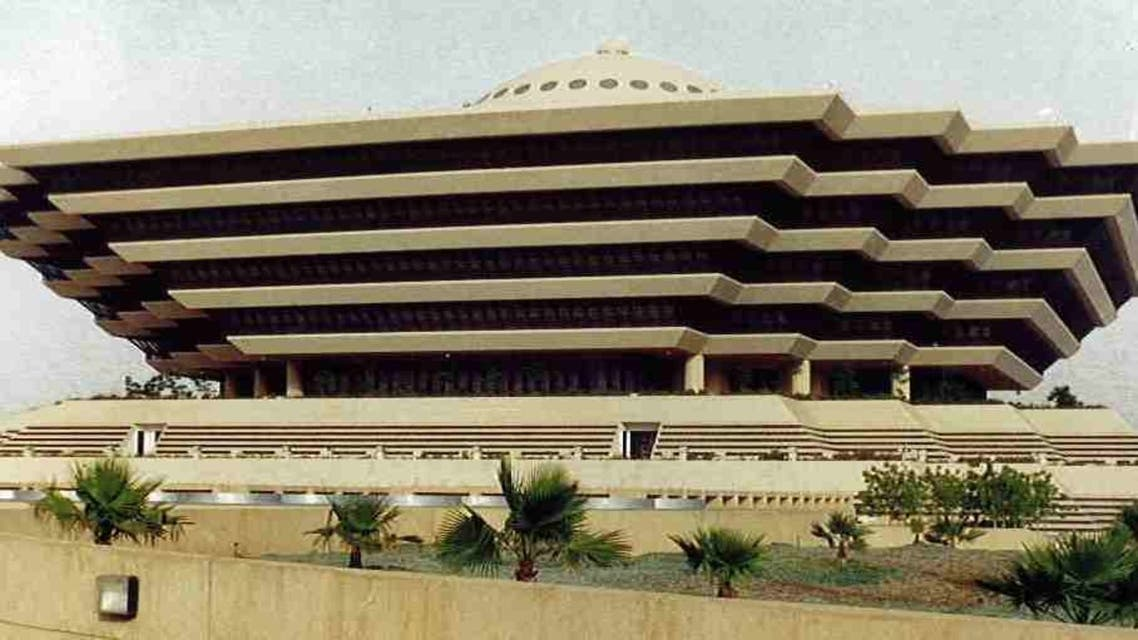 Ministry-of-Interior.-Riyadh-Kingdom-of-Saudi-Arabia