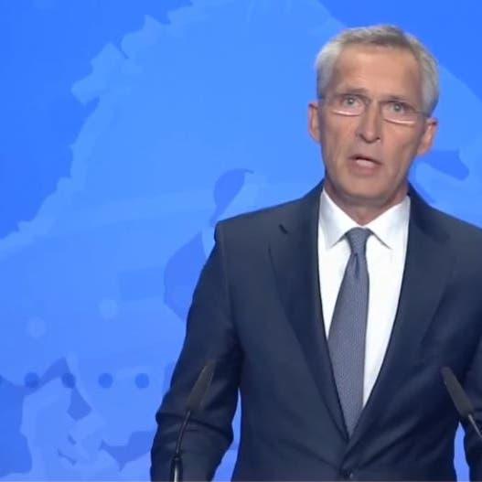 الناتو: سعينا لمنع بقاء أفغانستان ملاذاً آمناً للإرهابيين