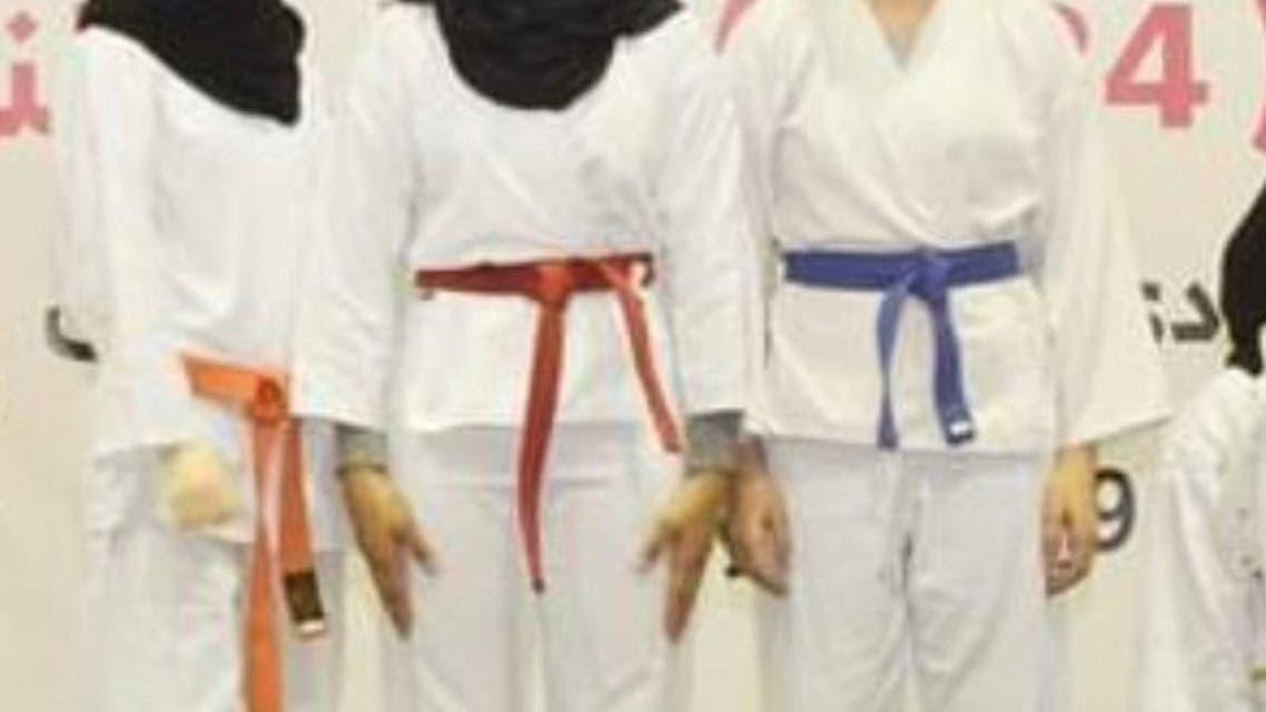 Saudi Karate Federation