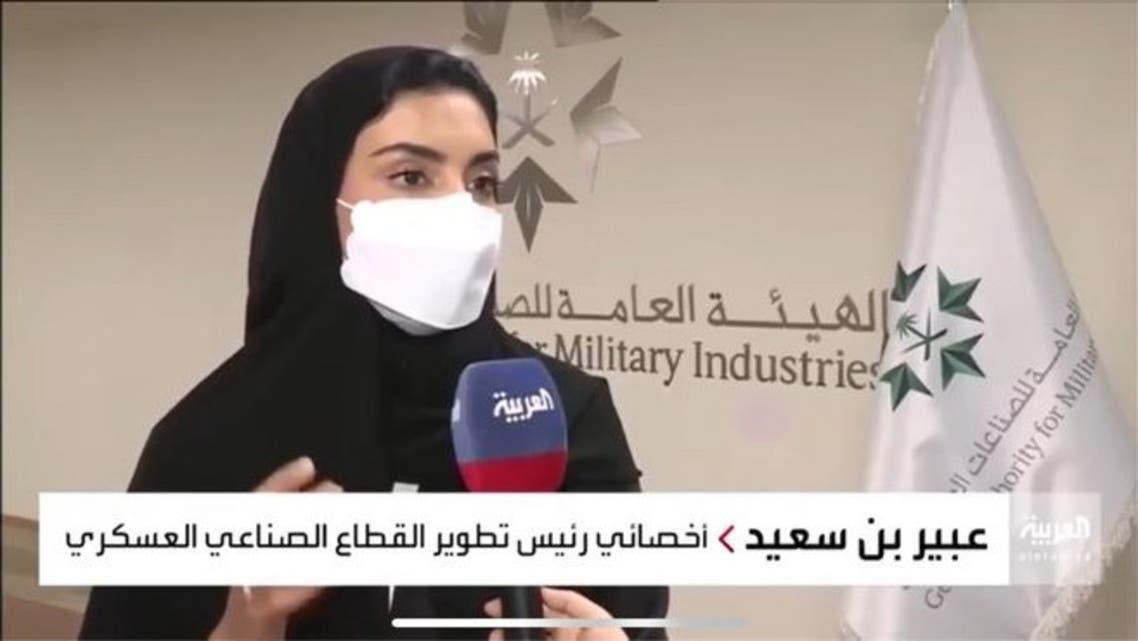 Saudi women talking to Alarabiya