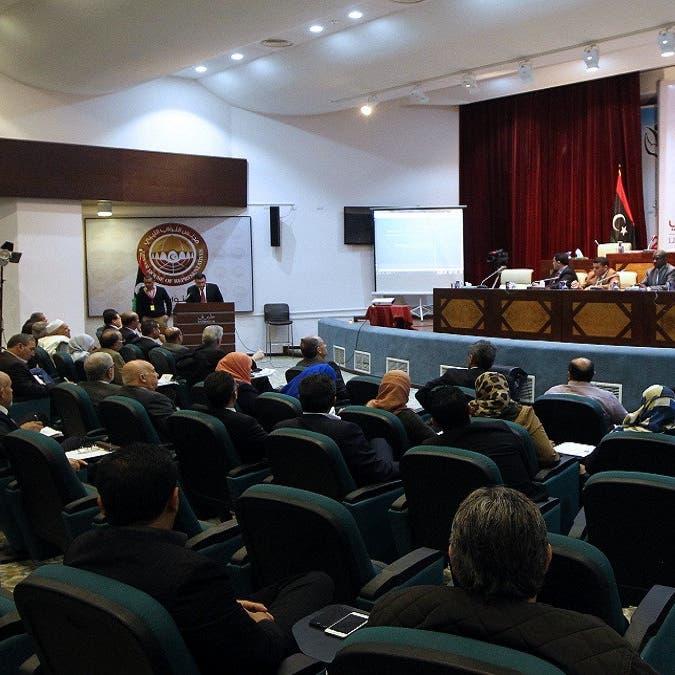 برلمان ليبيا: سحب الثقة من الحكومة لن يغير موعد الانتخابات