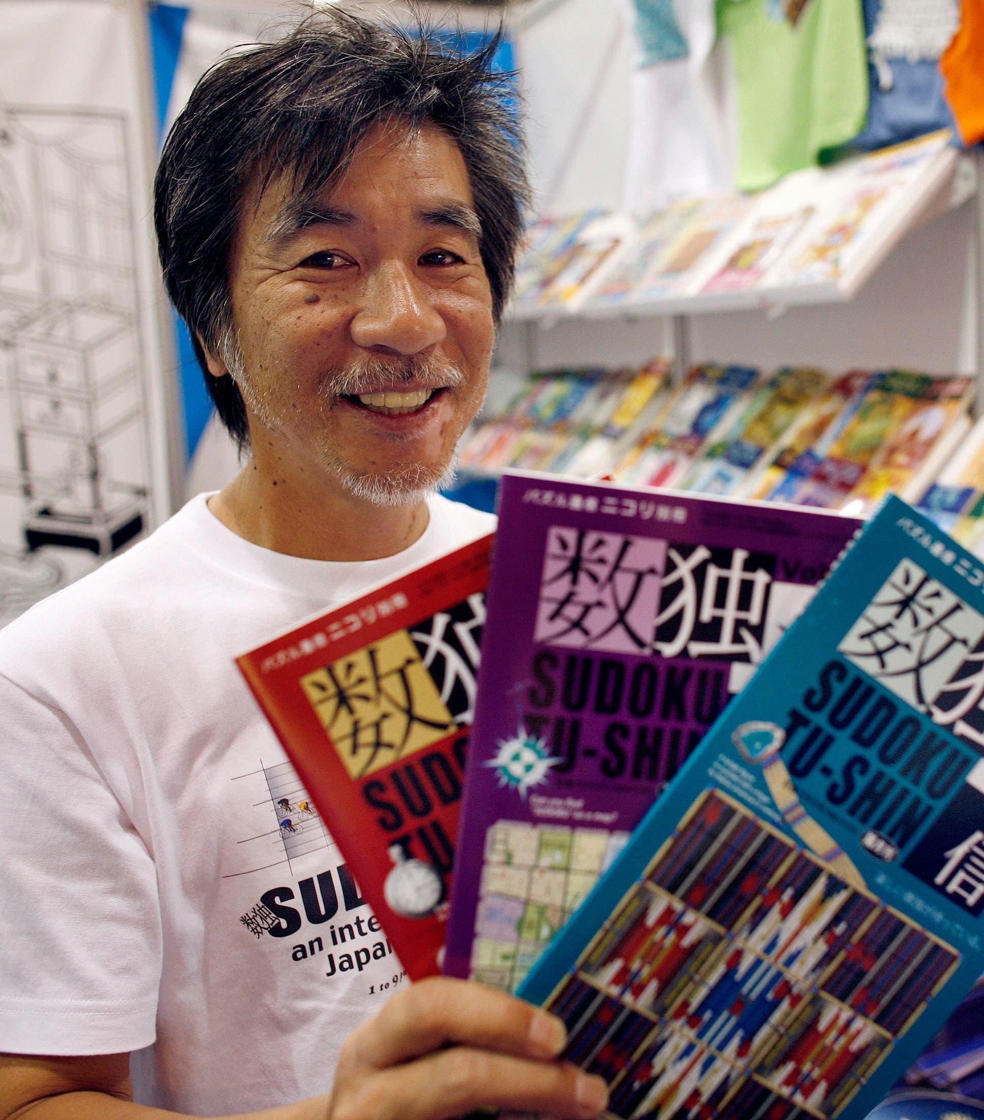 ماكي كاجي يحمل مجلات مخصصة للسودوكو في معرض للكتاب في نيويورك في 2007
