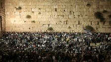 Jewish people across GCC to join together for first selichot gathering in decades