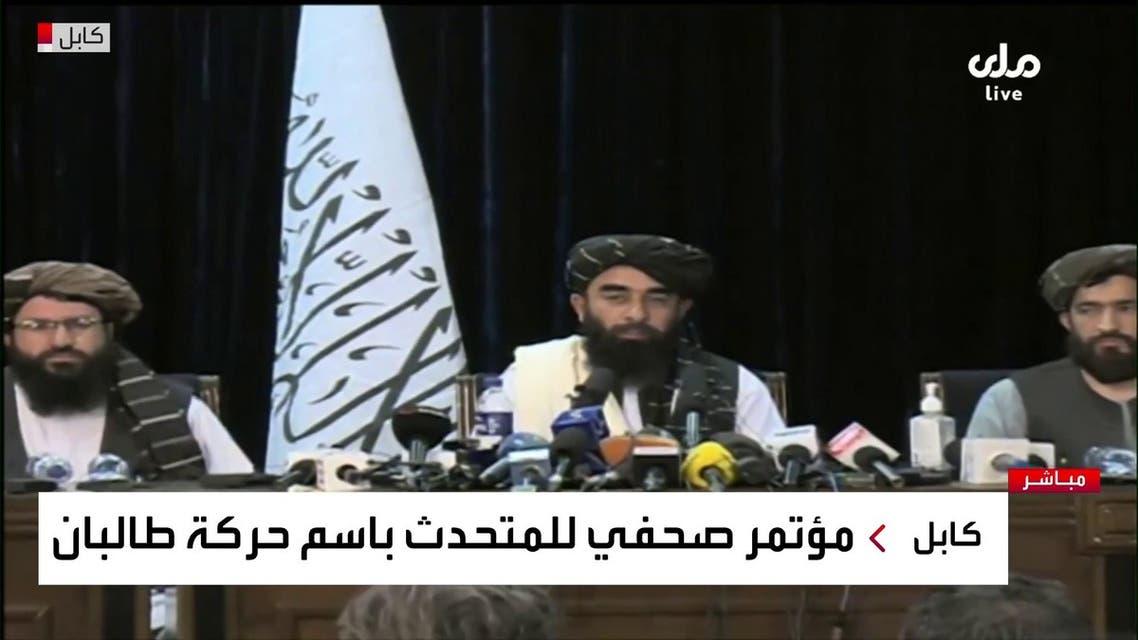 مؤتمر صحفي للناطق باسم حركة طالبان من العاصمة الأفغانية كابل
