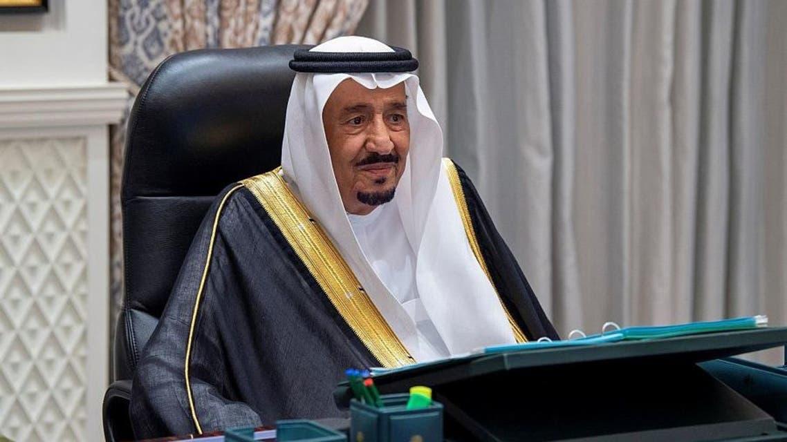 الملك سلمان يترأس جلسة مجلس الوزراء السعودي عن بعد السعودية