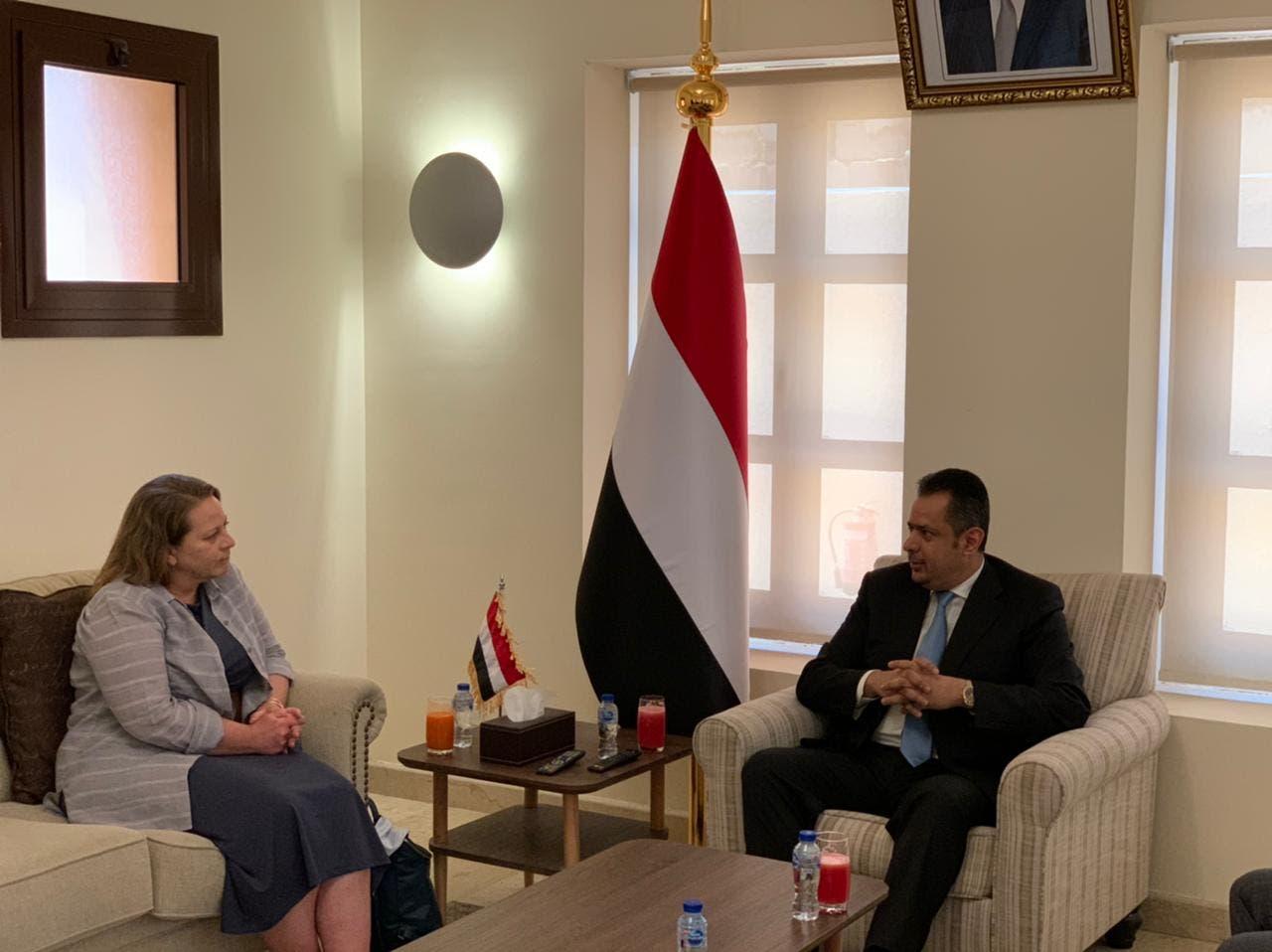 لقاء معين عبدالملك بالقائمة بأعمال السفارة الأميركية في اليمن