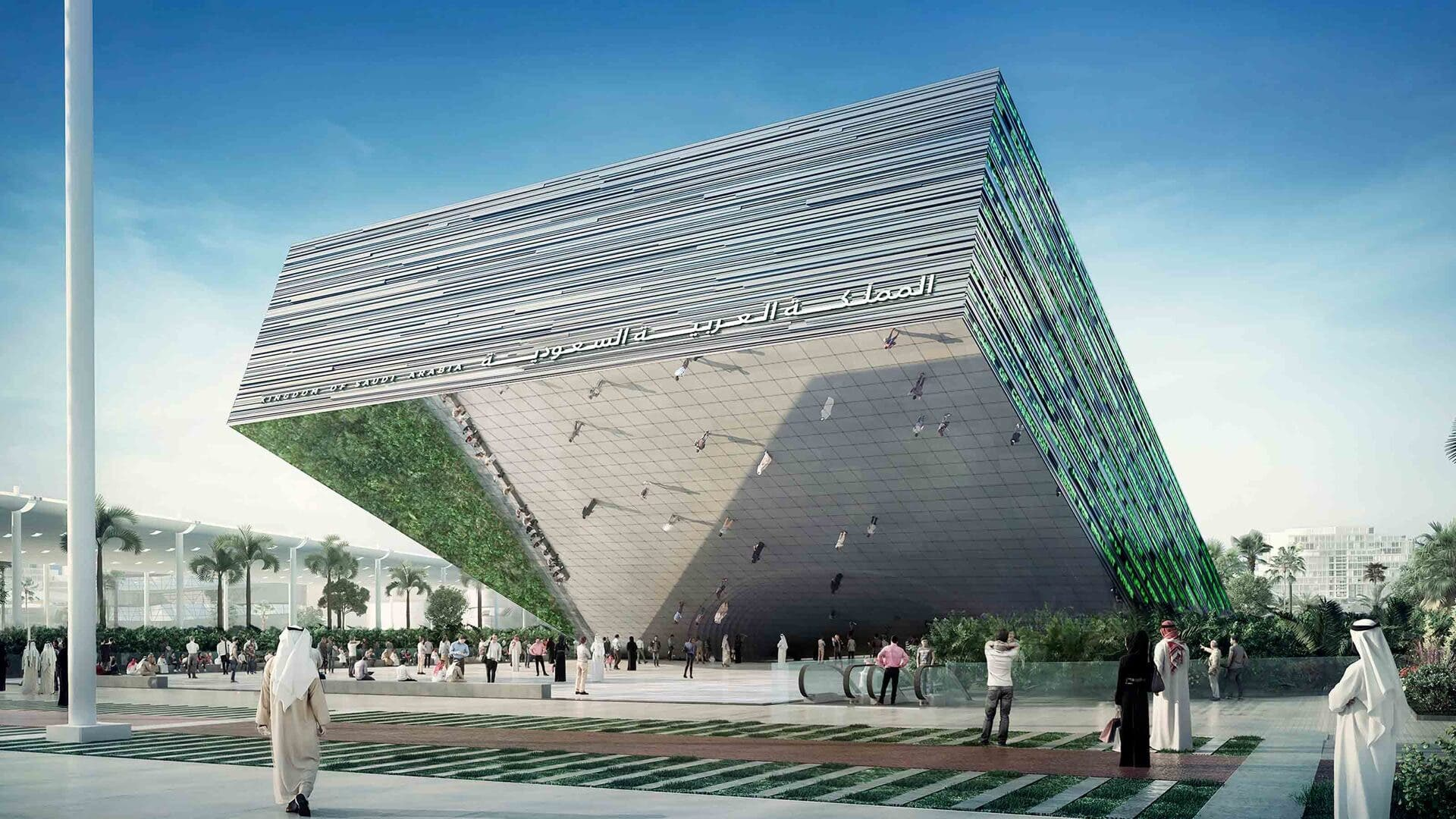 The Saudi Pavilion is the second largest after the UAE. (Supplied: Expo 2020)