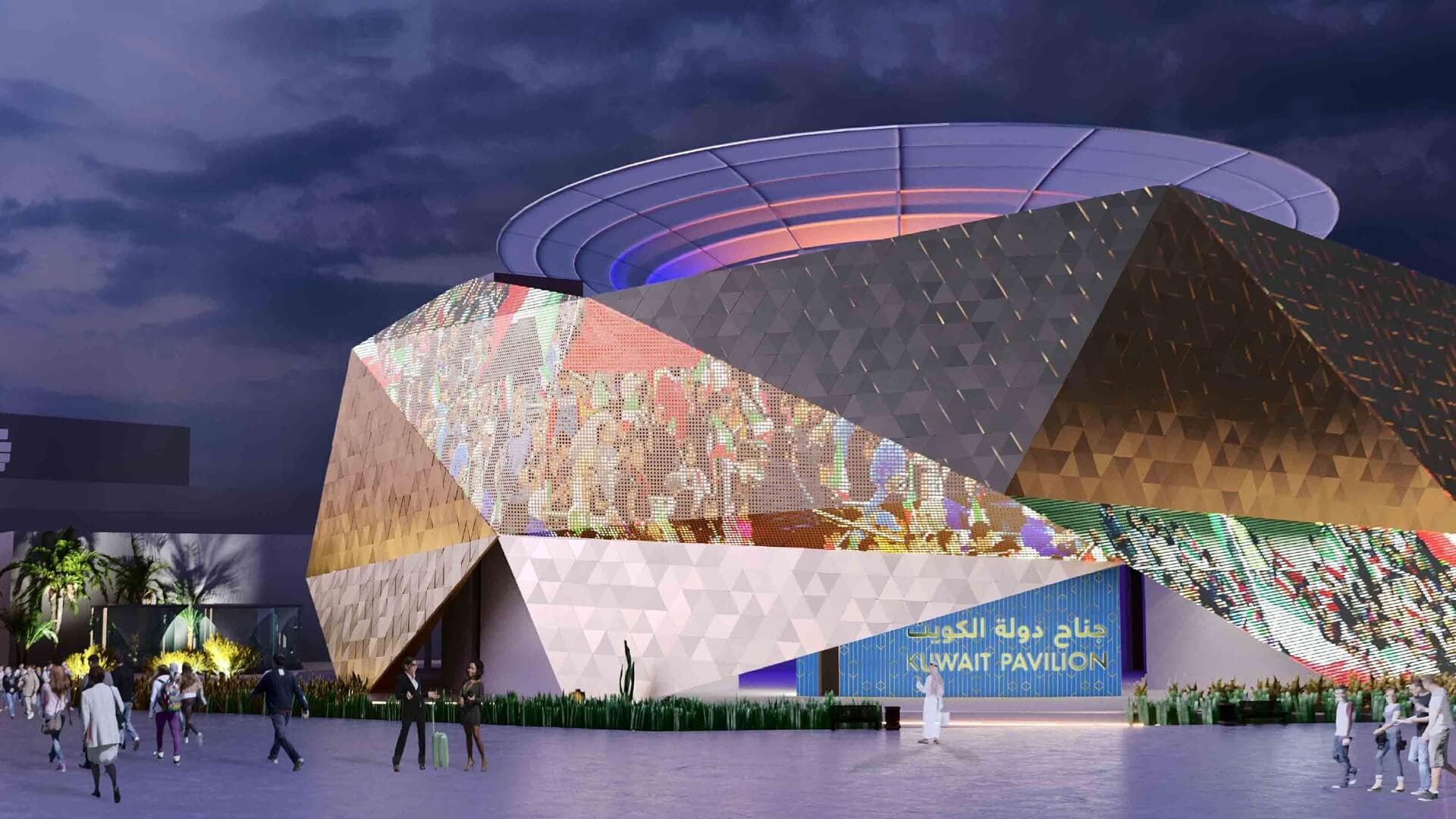 At the Kuwait pavilion, the past meets present to shape a far-reaching vision for the country's future. (Supplied: Expo 2020)