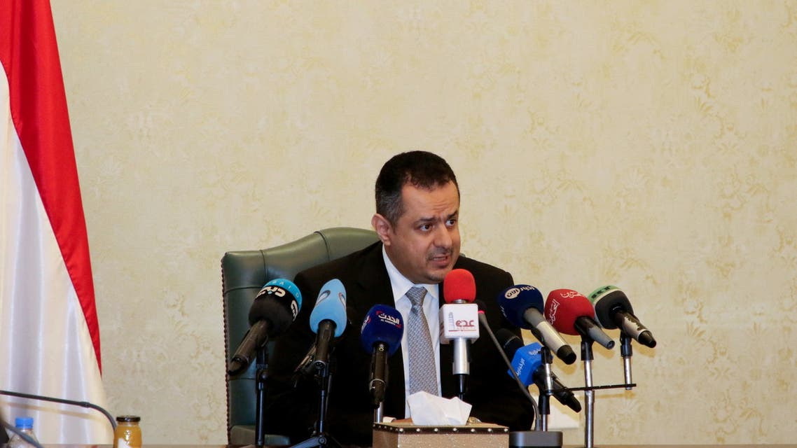 Yemeni Prime Minister Maeen Abdulmalik addresses the first meeting of his cabinet, a day after he and the ministers survived an attack on Aden airport, in Aden, Yemen December 31, 2020. REUTERS