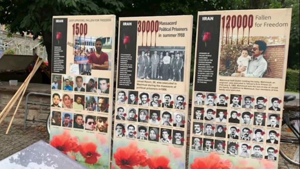 عکس اعدامشدگان مقابل دادگاه حمید نوری