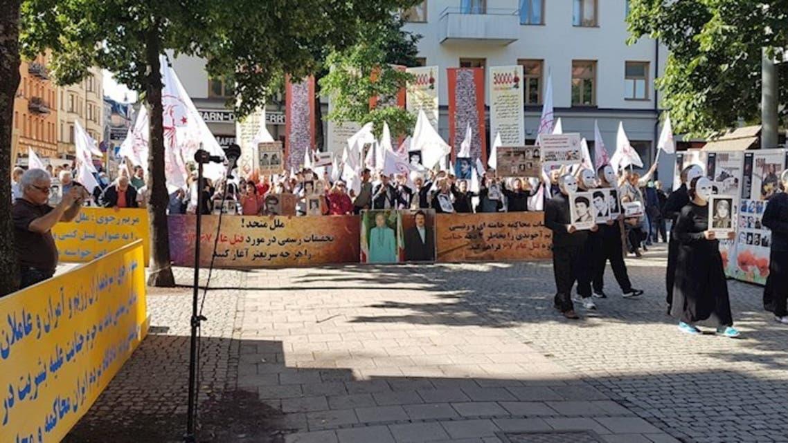 تجمع انصار مجاهدي خلق وأسر الضحايا أمام المحكمة