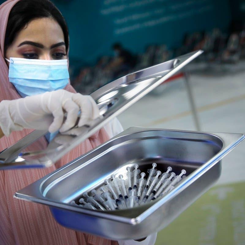 Saudi Arabia: 98 pct of critical COVID-19 cases in pregnant women unvaccinated