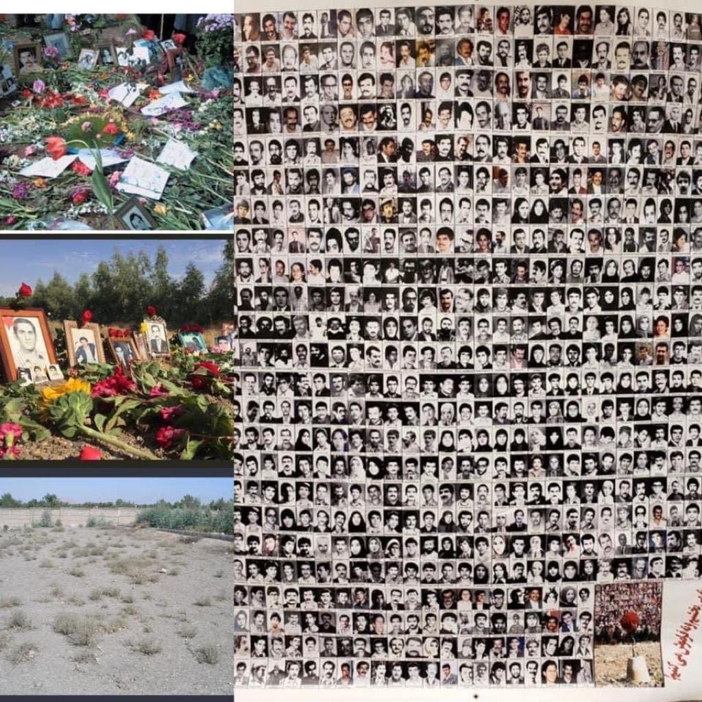 ضحايا المجزرة