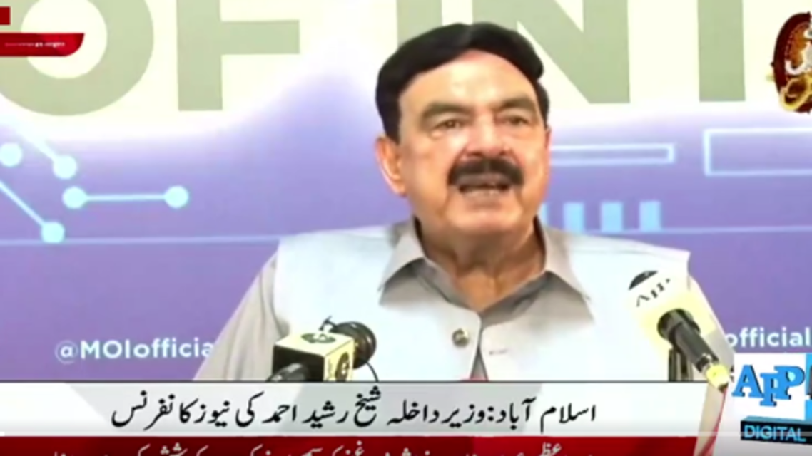 Pakistan: Foreign minister Shaikh Rasheed