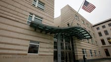 Two US officials infected with Havana Syndrome in Germany: Report