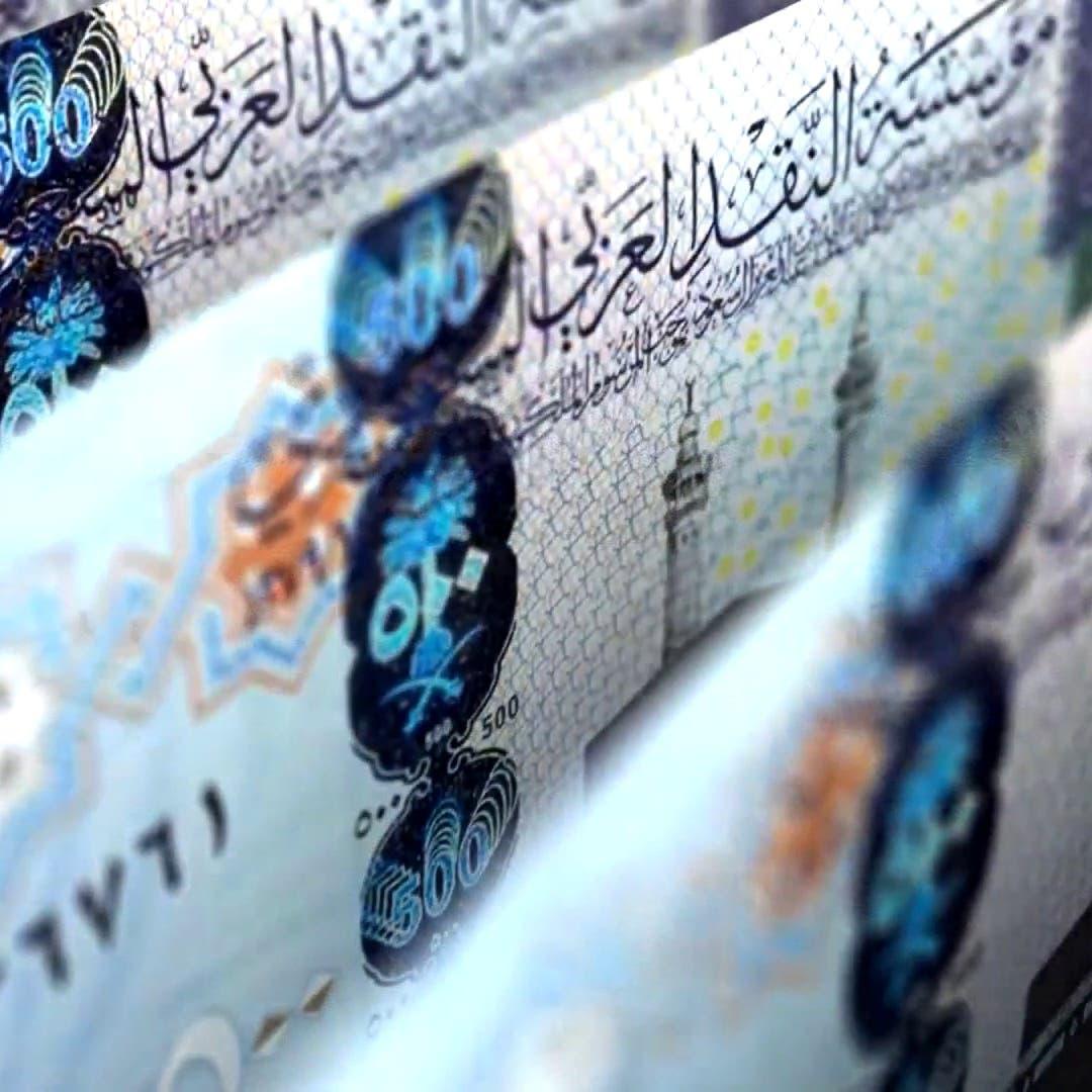 هذا إجمالي قيمة إصدارات صكوك الحكومة السعودية بالريال
