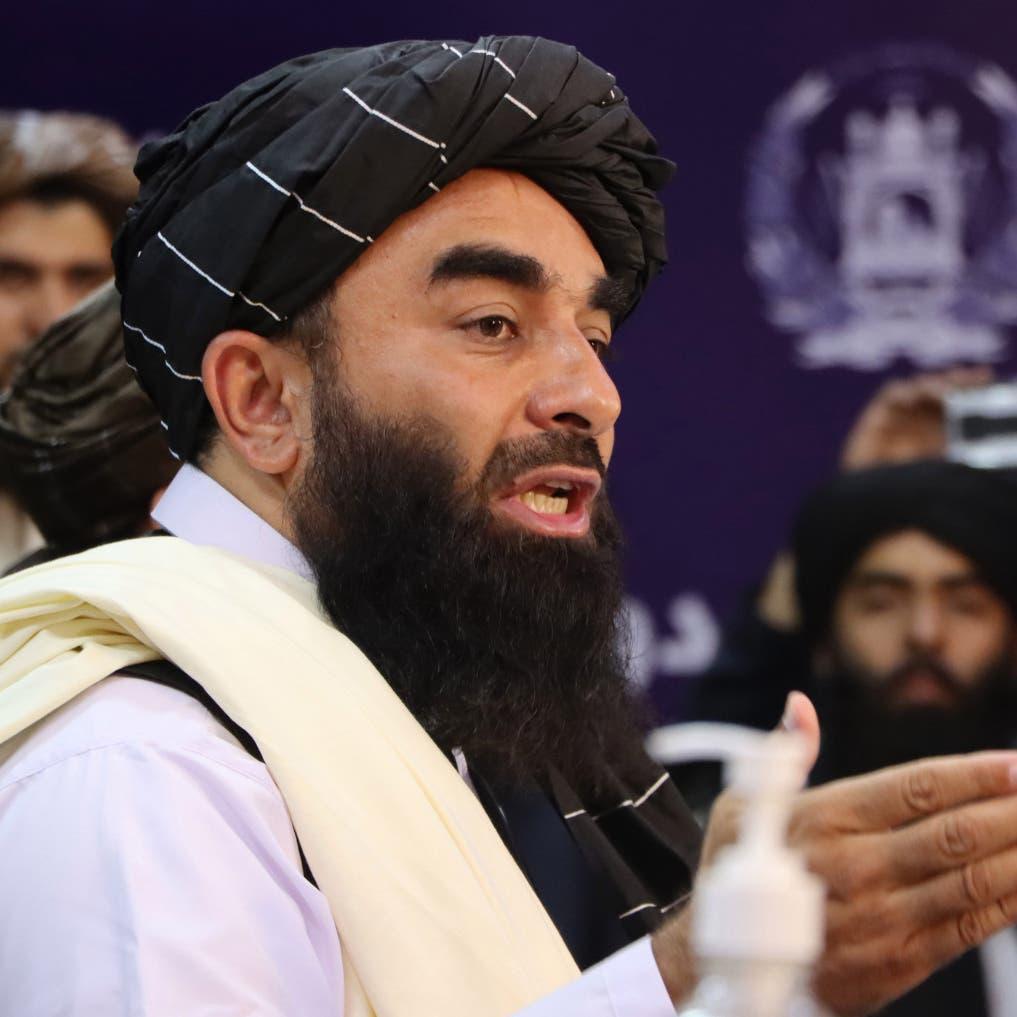 طالبان: لا تمديد لمهلة أميركا ونناشد الأفغان البقاء