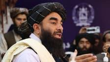 اولین بیانیه طالبان پس از خروج کامل آمریکا از افغانستان