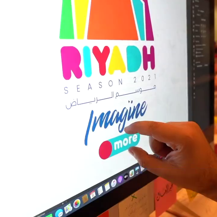 Saudi Arabia's Riyadh Season 2021 to launch on October 20