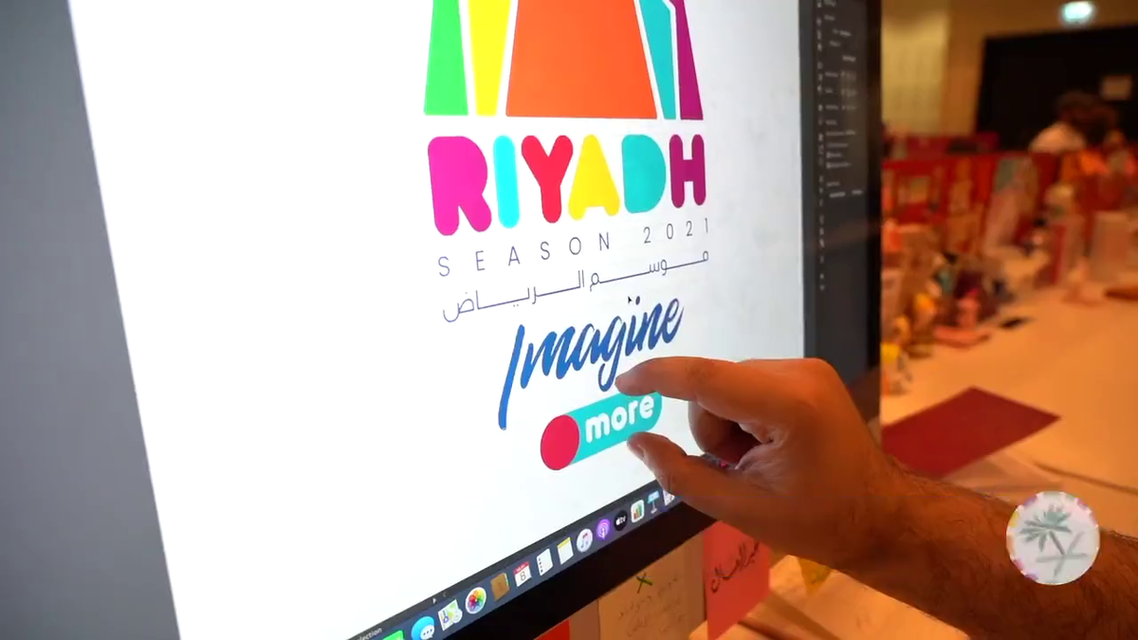 A screenshot of a promotional video ad to promote the upcoming Riyadh Season 2021. (Supplied via GEA)