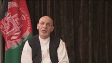 Former Afghan president Ashraf Ghani: Don't judge me if you don't know full details
