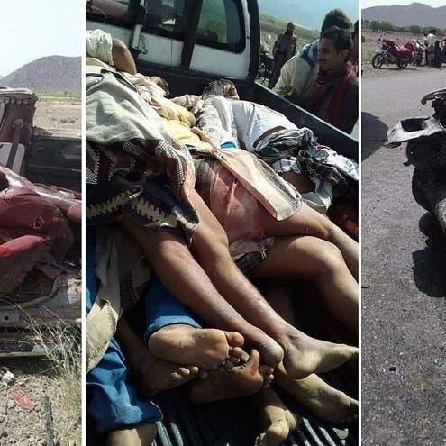 صور مأساوية.. طقم حوثي يسير بسرعة يتسبب بـ18 قتيلاً وجريحاً