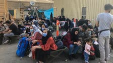 Desperate Afghans trapped in Kabul airport no-man's land