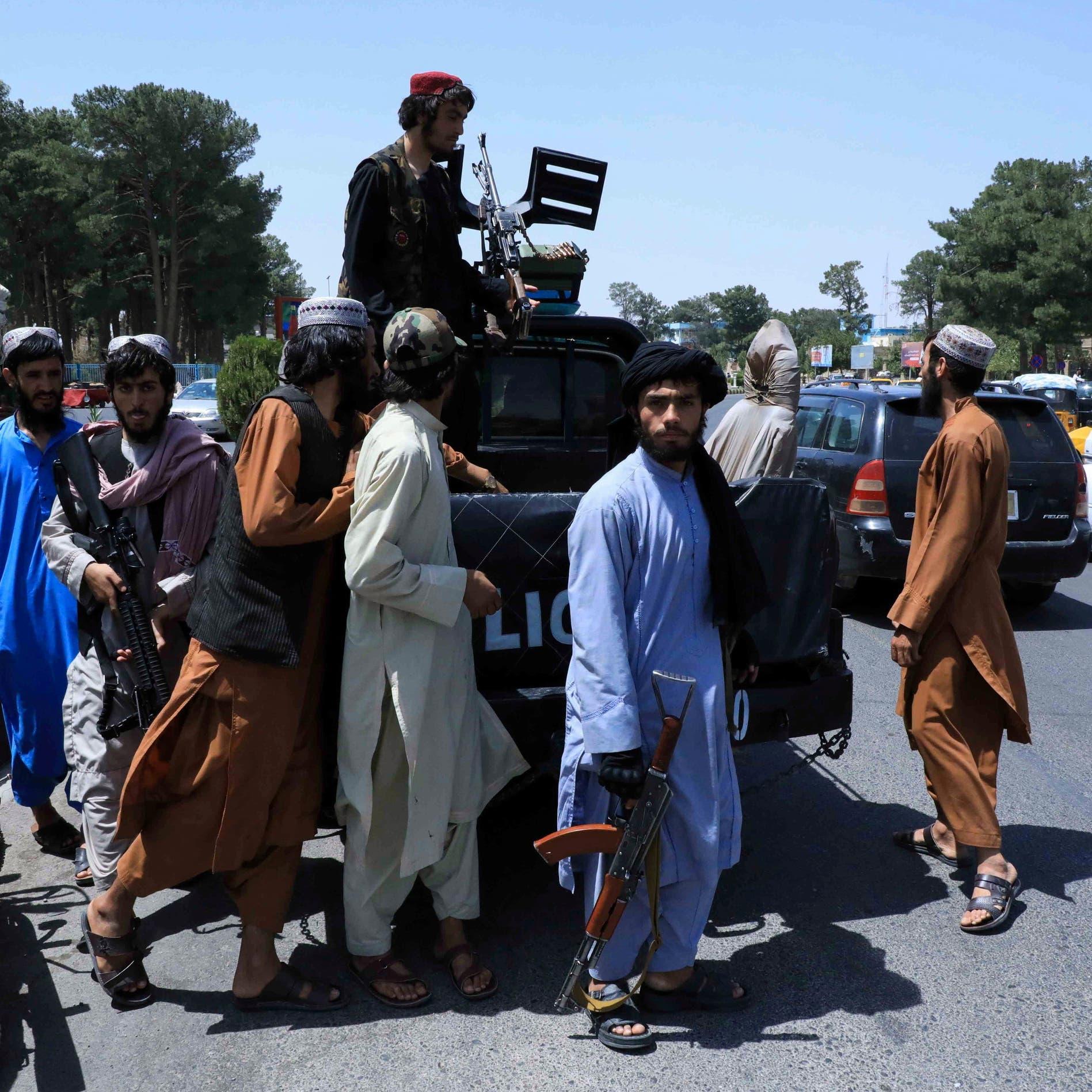 نصف مليار دولار من أموال صندوق النقد قد يقع في قبضة طالبان قريباً