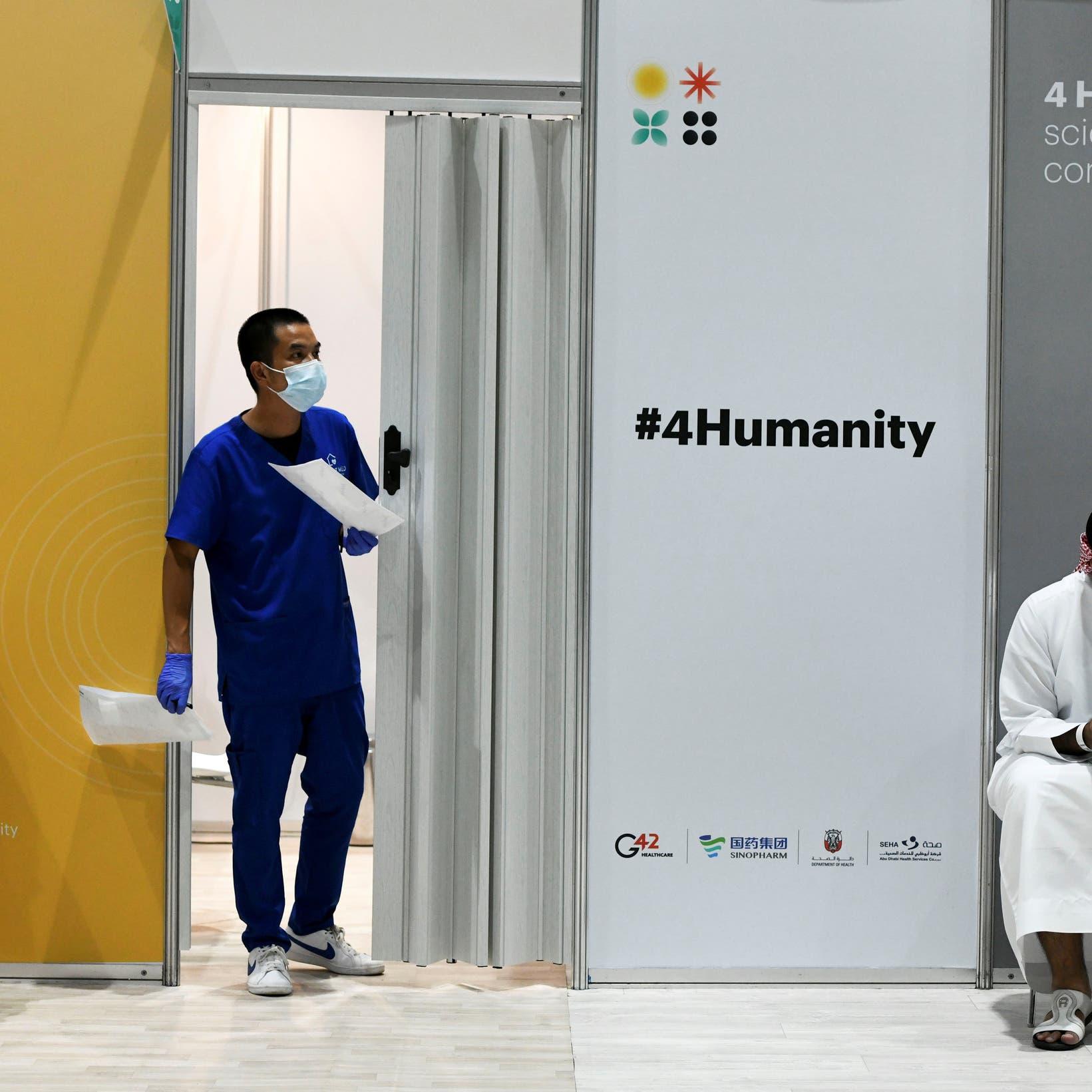 أبوظبي توفر جرعات معززة من لقاحي فايزر وسينوفارم للمواطنين والمقيمين