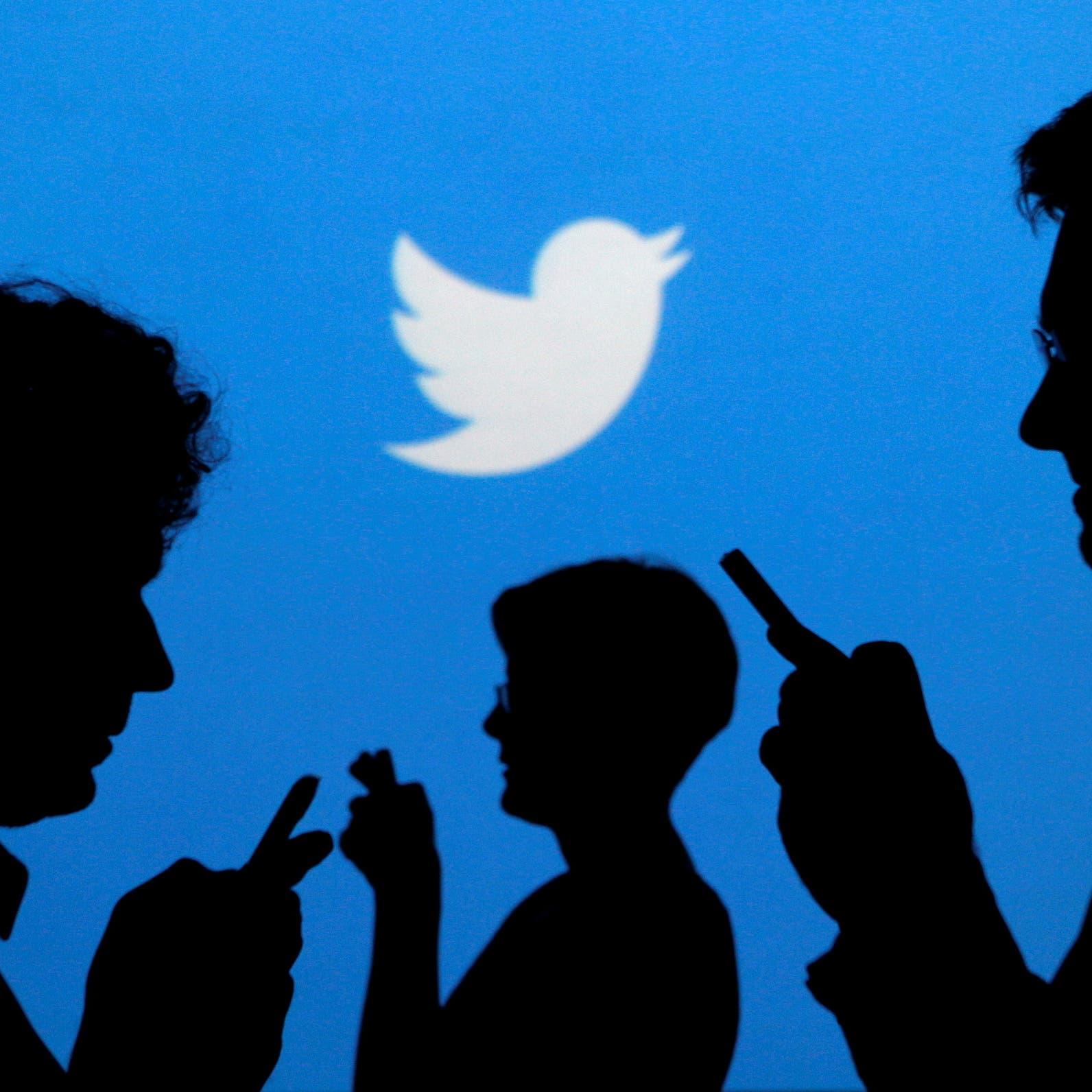 تويتر يسمح للمستخدمين بالإبلاغ عن المعلومات المضللة لأول مرة