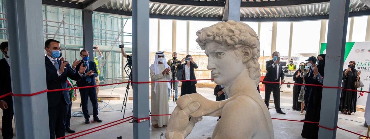 A spectacular 3D replica of Michelangelo's David (Supplied: Expo 2020)