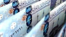 هل يكبح ارتفاع أسعار النفط إصدارات الصكوك الخليجية؟
